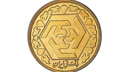 قیمت امروز سکه در ایران