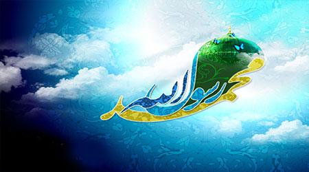 20 حدیث اخلاقى از پیامبر گرامى اسلام