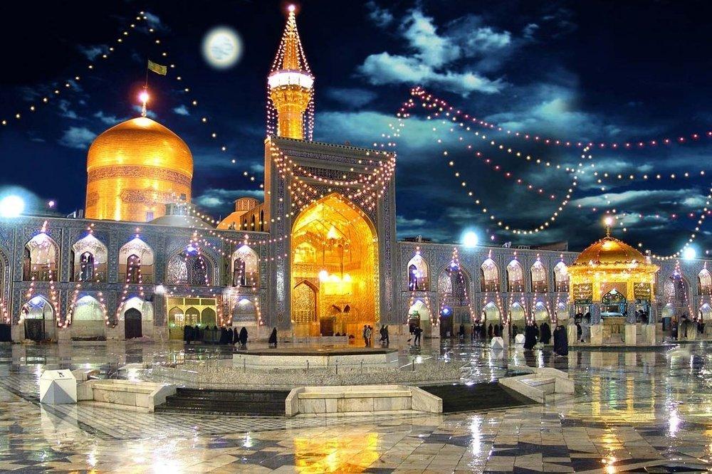 مکان های زیارتی معروف ایران ، بارگاه مطهر امام رضا (ع)
