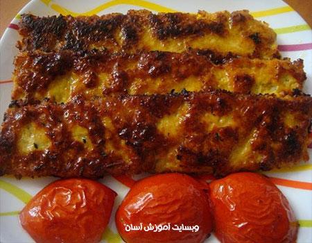 آموزش درست کردن کباب کوبیده مرغ در ماهیتابه